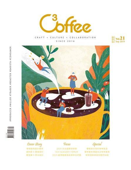 C³offee 咖啡誌 9月號/2019第21期
