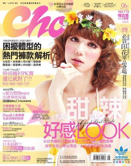 Choc 恰女生 6月號/2011 第115期