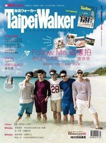 Taipei Walker 238期 2月號(SpeXial雙封面-沖繩本島款)