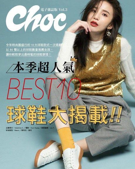 Choc 恰女生 線上電子版 特刊No.3