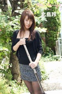 【Vijin Special  No.53】北島玲  (1)