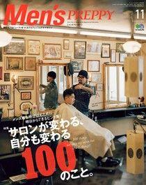 Men's PREPPY 2016年11月號 【日文版】