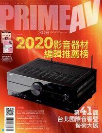PRIME AV 新視聽 01月號/2021 第309期
