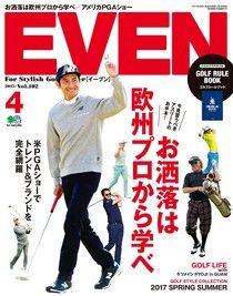 EVEN 2017年4月號 Vol.102【日文版】