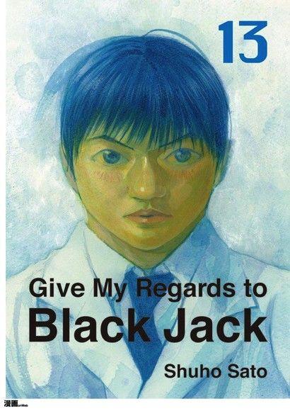 Give My Regards to Black Jack  Vol.13