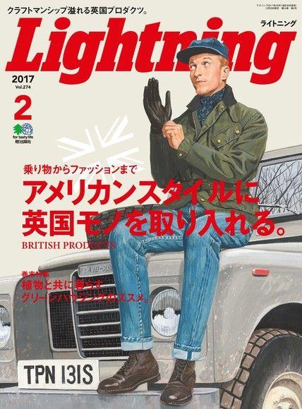 Lightning 2017年2月號 Vol.274【日文版】