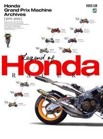 HONDA GRAND PRIX MACHINE ARCHIVES [1979-2010]【日文版】