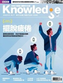 BBC知識 Knowledge(12期9折)