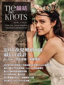 囍結TieTheKnots 婚禮時尚誌 Vol.21