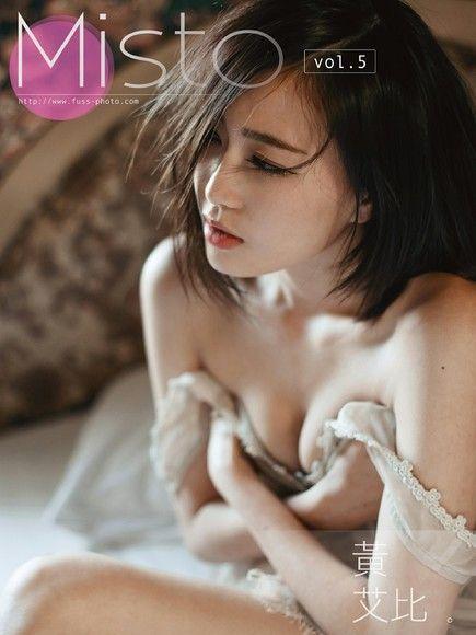 Misto Vol.5-1 黃艾比【知性美人色誘寫真】