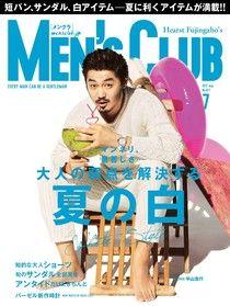 MEN'S CLUB 2017年7月號 【日文版】