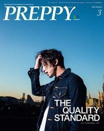 PREPPY 2018年3月號 【日文版】
