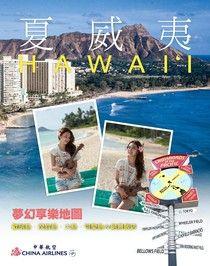 AZ Travel 06月號/2013 第123期 別冊