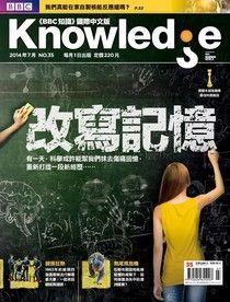 BBC知識 Knowledge 07月號/2014 第35期