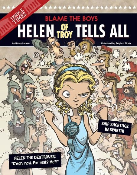 Helen of Troy Tells All