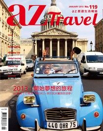 AZ Travel 01月號/2013 第119期