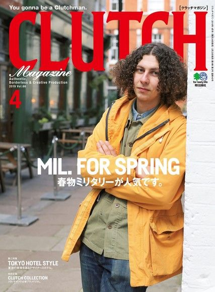 CLUTCH Magazine 2019年4月號 Vol.66 【日文版】