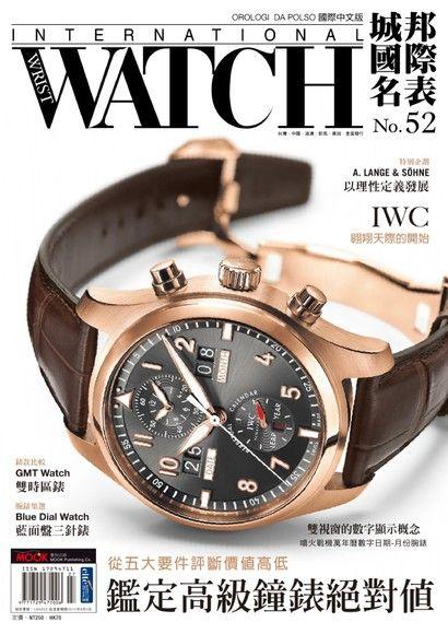 城邦國際名表雙月刊 07-08月號/2012 第52期