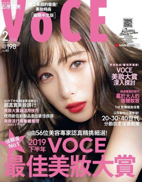 VoCE美妝時尚國際中文版 02月號/2020 第125期