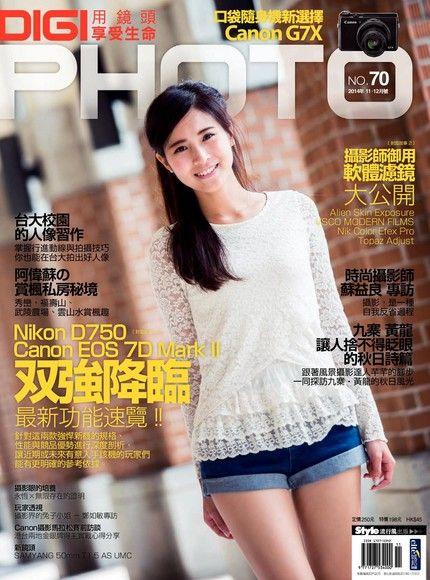 DIGIPHOTO 數位相機採購活用雙月刊 11-12月號/2014 第70期