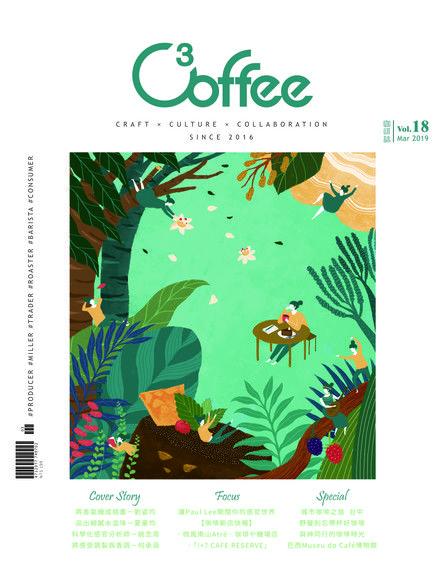 C³offee 咖啡誌 3月號/2019第18期