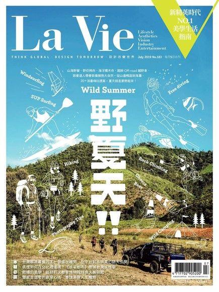 La Vie 07月號/2019 第183期
