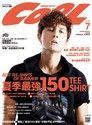 COOL流行酷報07月號/2014 第203期