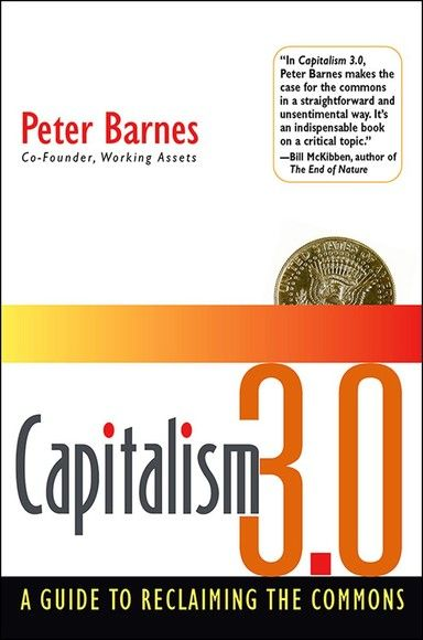 資本主義3.0