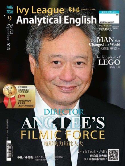 常春藤解析英語 09月號/2013 第302期