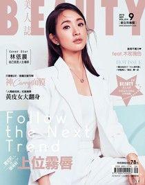 BEAUTY美人誌No.214 2018/09月號