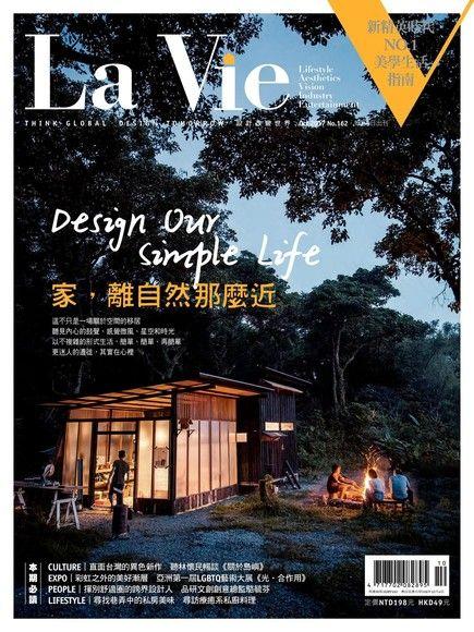 La Vie 10月號2017 第162期