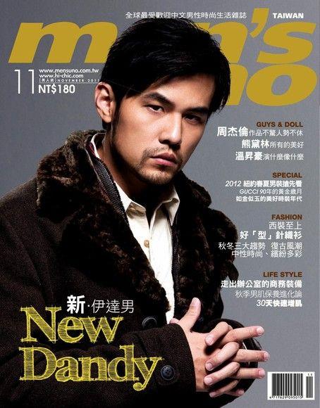 men's uno 男人誌 11月號/2011 第147期