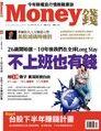 Money錢 07月號/2015 第94期