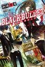 黑色子彈 (1)(小說)