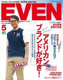 EVEN 2017年5月號 Vol.103【日文版】