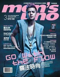 men's uno 男人誌 03月號/2013 第163期