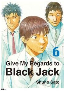 Give My Regards to Black Jack (06)