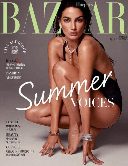 Harper's BAZAAR 365期/2020年 07月號