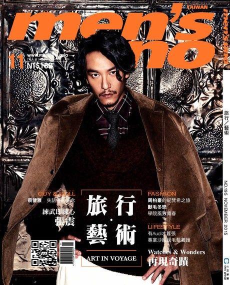 men's uno 男人誌 11月號/2015 第195期