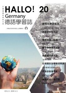 HALLO!Germany德語學習誌 12月號/2019 第20期