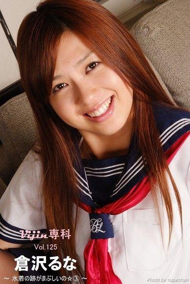 【Vijin 專科  No.125】倉澤RUNA ~閃耀的泳裝曬痕☆~(3)