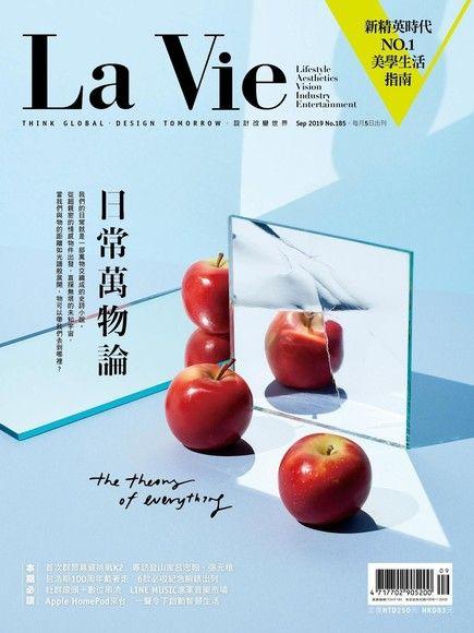 La Vie 09月號/2019 第185期