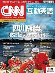 CNN互動英語 06月號/2013 第153期