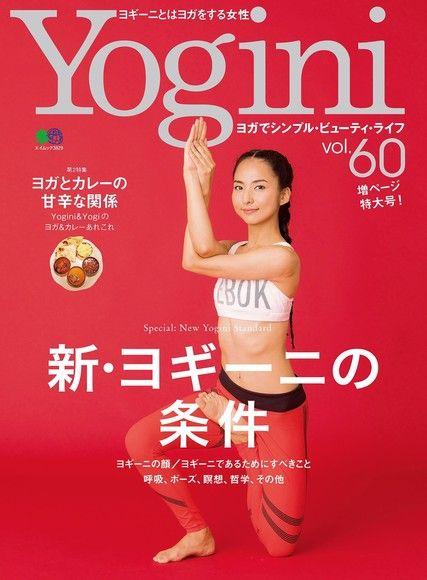 Yogini Vol.60 【日文版】