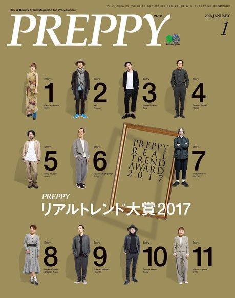 PREPPY 2018年1月號 【日文版】