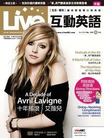 Live互動英語 10月號/2012 第138期