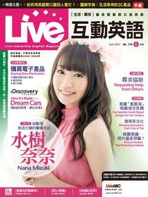 Live互動英語 06月號/2015 第170期