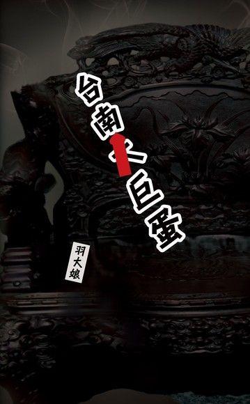 金火旺ㄟ春天3+4合集