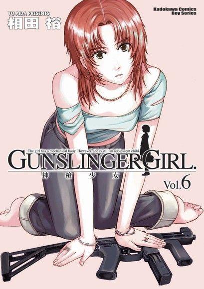 GUNSLINGER GIRL神槍少女〈6〉(平裝)