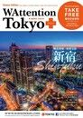 WAttention Tokyo+ 挖!日本 Vol.14